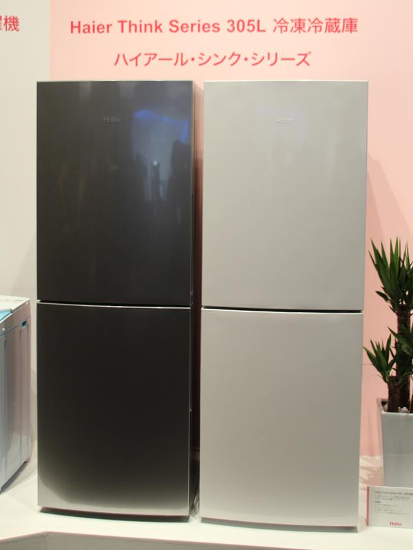 ハイアールの冷蔵庫。一人暮らしの若者などをターゲットとしたシンプルなモデル