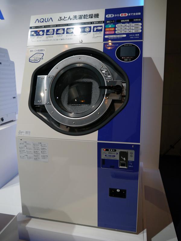 コインランドリー向けの洗濯機