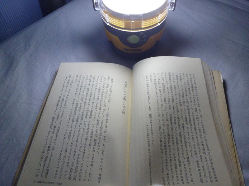 側に置けばA4の本を読めるぐらいの明るさはある