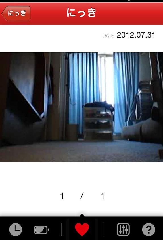 おさんぽ中などにカメラ機能で撮影した画像も「にっき」内に保存され、タップすると大きく表示される