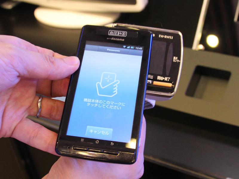 測定後は腕から取り外して、アプリを搭載したスマートフォンをタッチ。本体には90回分のデータが記憶されているため、毎回タッチする必要はない