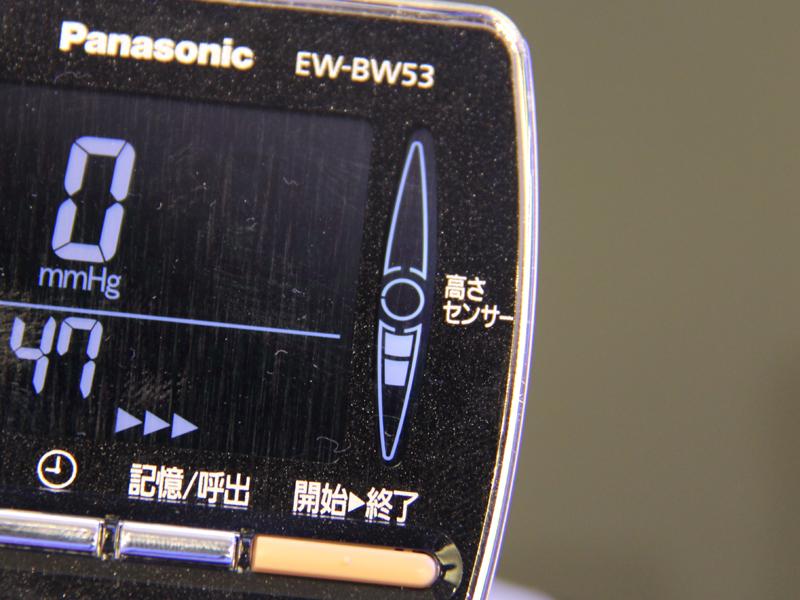 本体液晶画面の右端にあるのが「新・高さセンサー」。低いとインジケーターが下に伸び、高いと上に伸びる。ちょうどよいと中央の丸い位置でストップする