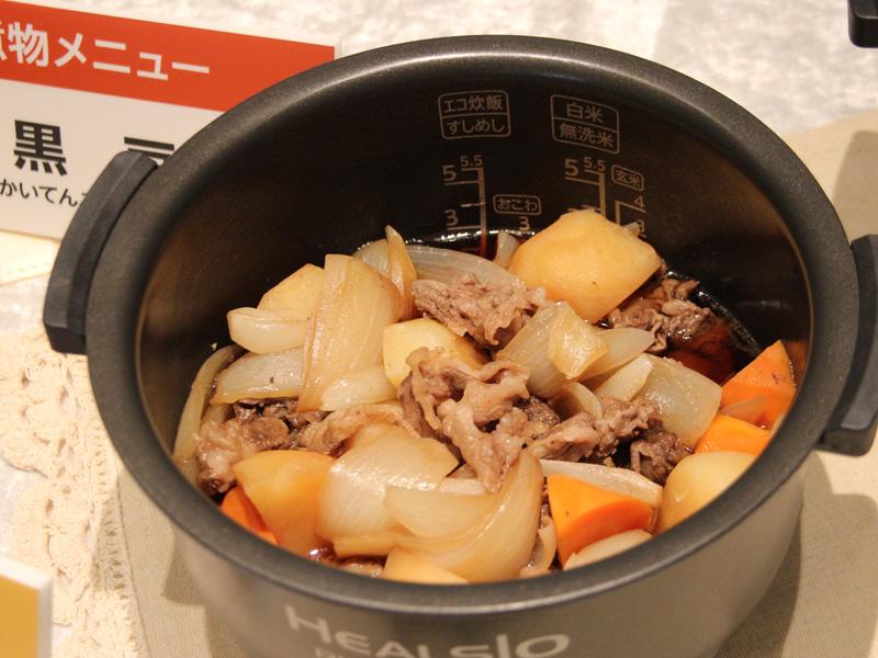 攪拌工程ありで作った肉じゃが。全体に味が染みこんでいる