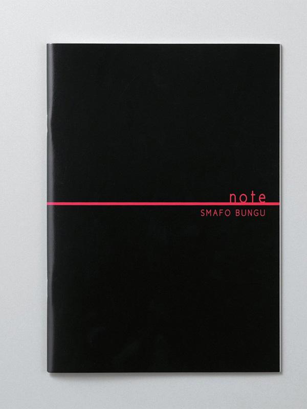 ノートタイプの「ESB-N」B5変形サイズ、ブラック