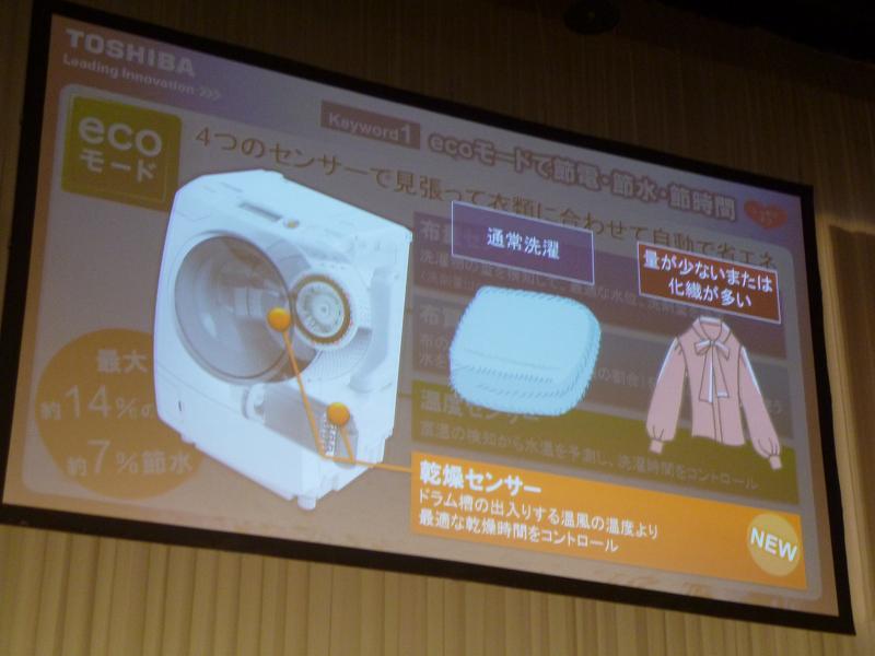 新搭載の「乾燥センサー」は布質に合わせて乾燥時間を見極め、乾燥時間を調節する