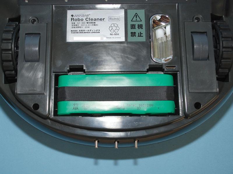 充電台への電極と電池の位置関係
