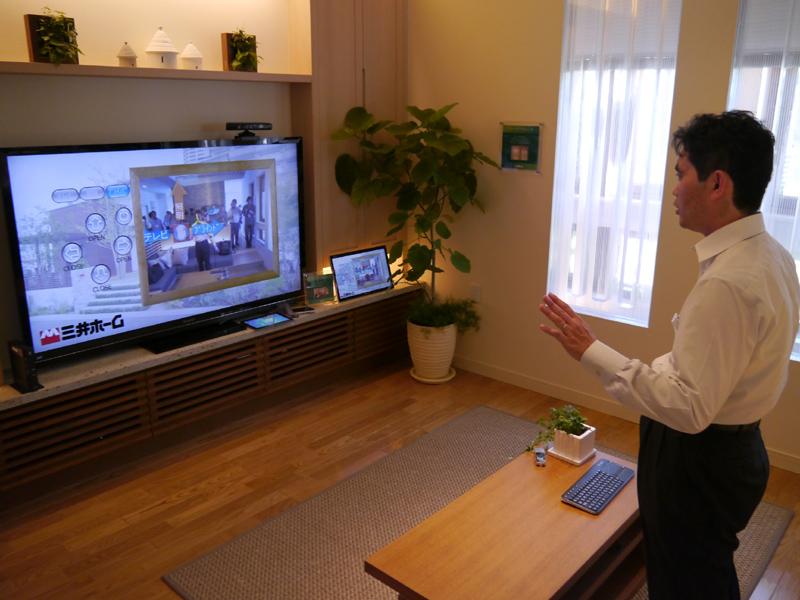Kinect技術を活用した、ナチュラルユーザーインターフェース