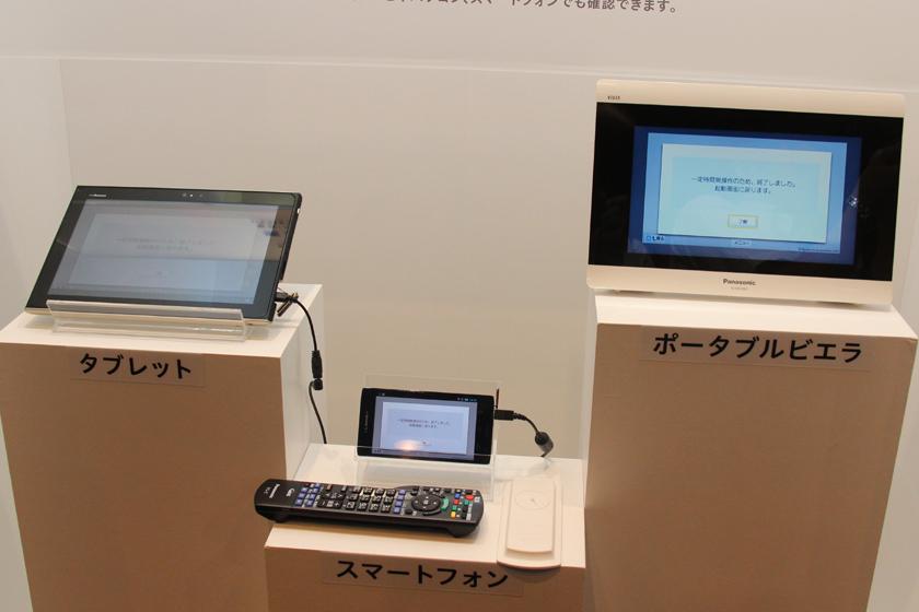 そのほか、タブレット端末やスマートフォンでも閲覧できるという