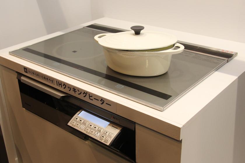 IHクッキングヒーターは、10月発売の新製品「KZ-R573SG」が対応する