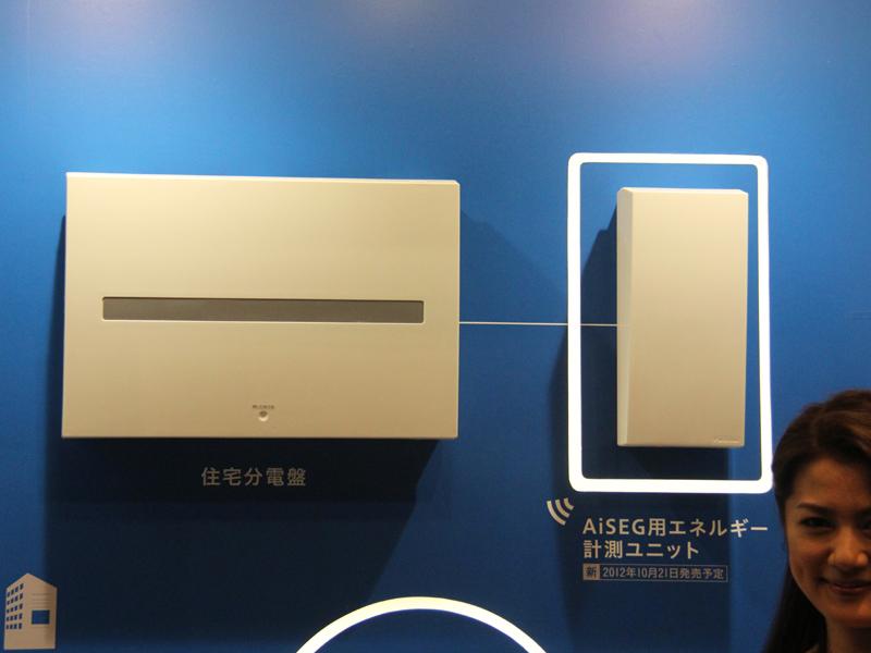 写真右のエネルギー計測ユニットも、AiSEGとセットとなっている。写真左は家庭に設置されている分電盤