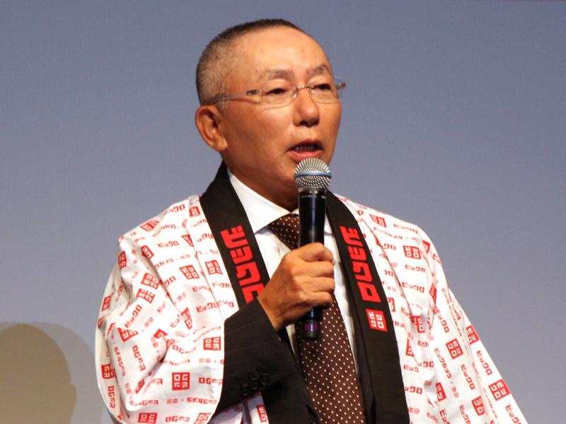 ユニクロ 柳井正 代表取締役会長兼社長
