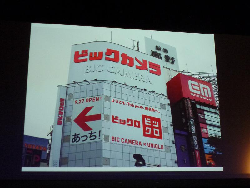 新宿の地上にもポスターや看板を取り付ける