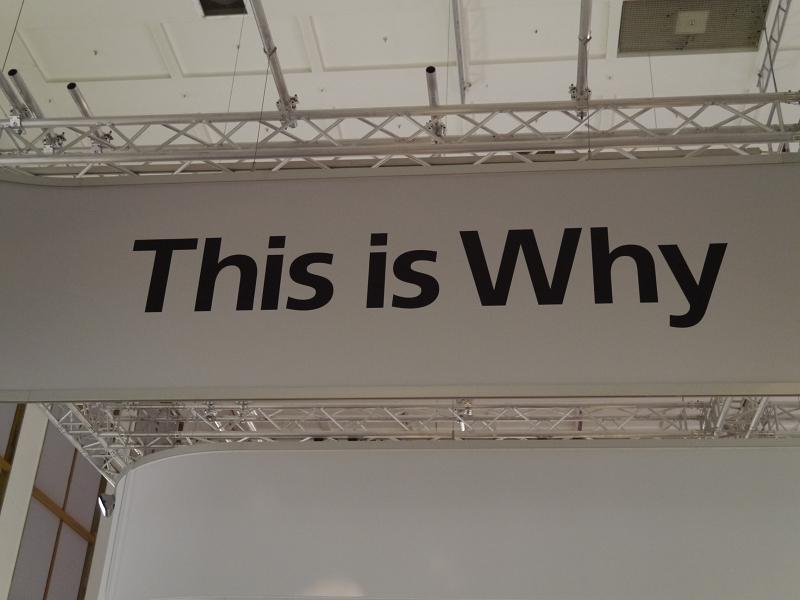 シャープブースのテーマは「This is Why」。これは欧州における同社が使用するキーワードでもある