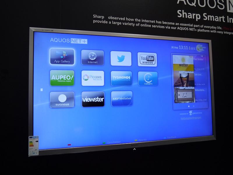 AQUOS NET+の名称でインターネットテレビとしての提案も行なった