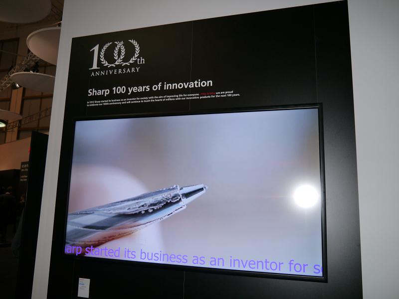 今年9月15日に創立100周年を迎えることも訴求