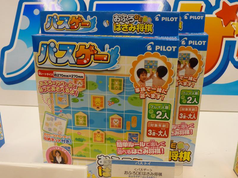 おふろDEはさみ将棋は、5×5のマス目でプレイするはさみ将棋だ。希望小売価格997円