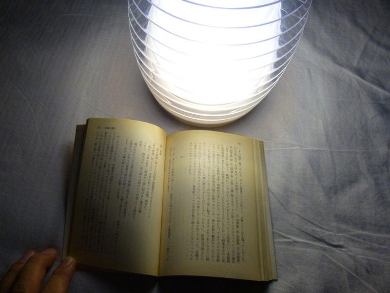 文庫本だと、なんとか読める