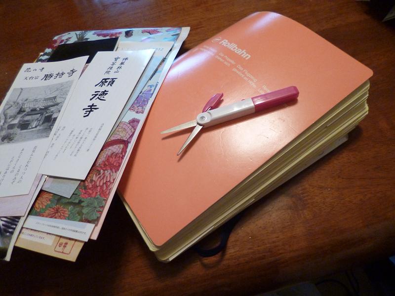 旅行のパンフレットやフリーペーパーはすぐ溜まるが、スクラップで必要な情報だけ保存している