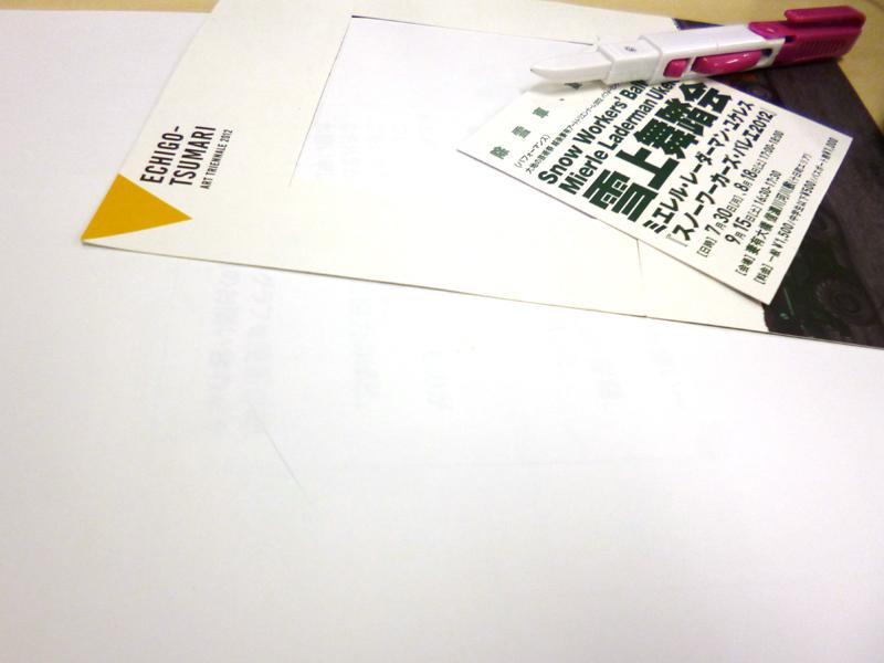 ただし、厚手の紙を切る場合には、下の紙まで切ってしまうことがあるので、下敷きを用意する