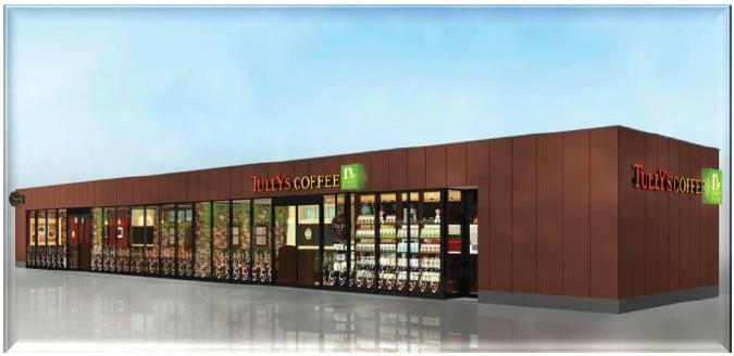 9月25日に開店する「タリーズコーヒー 江古田店」。パナソニックによる発電/給湯などの設備が導入されている