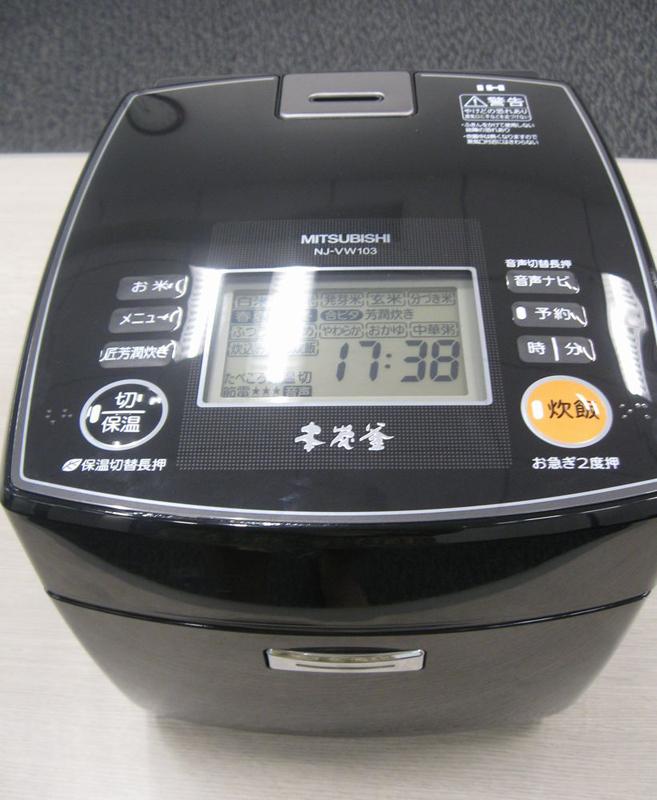 蒸気レスタイプでない「本炭釜NJ-VW103」も2012年7月に発売。実勢価格は66,700円前後