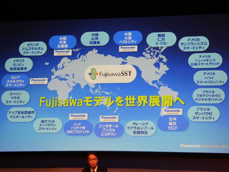 世界でもスマートシティのニーズが高まっているが、このうち6都市において、Fujisawa SSTモデルが採用されるという