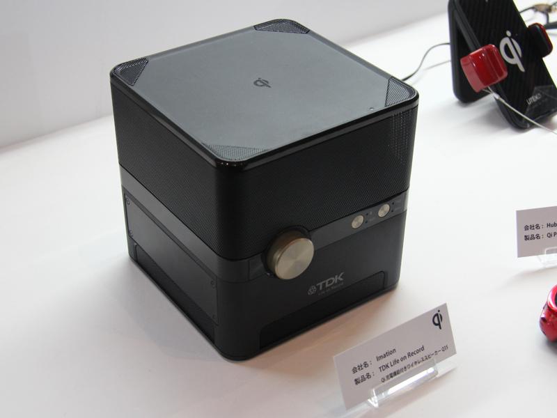 TDKの「Qi充電機能付きワイヤレススピーカー」