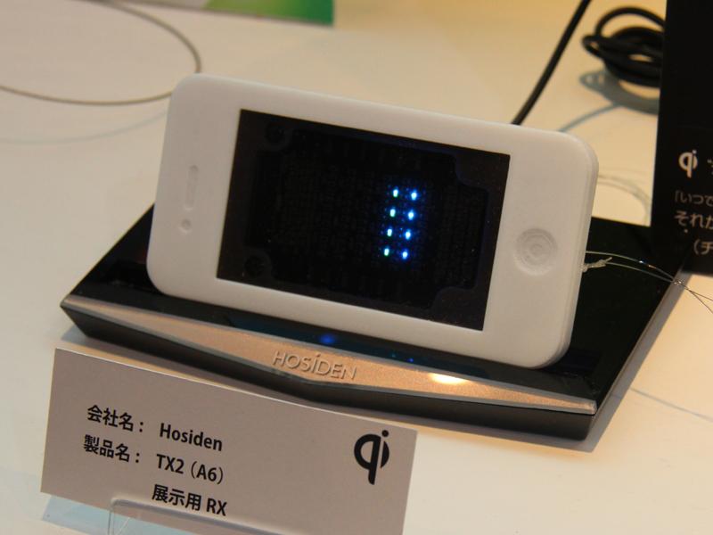 日本メーカーのホシデン「TX2」は、人気のスタンドタイプを採用