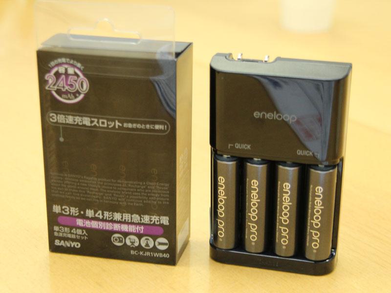 eneloop proと同じブラックカラーを採用した急速充電器セット「BC-KJR1WB40」