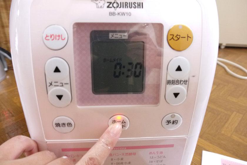 パンケースに薄力粉、熱湯(塩入り)の順に入れ、「ホームメイドコース」で時間をセット