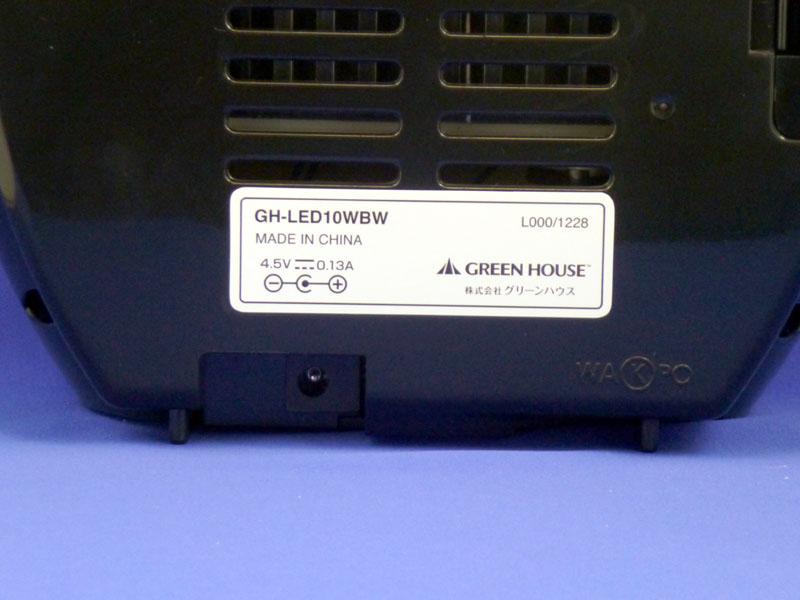 背面下部に電源出力端子がある。ここに付属のUSBケーブルを接続する