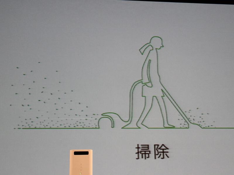 寺尾社長は掃除の際にジェットクリーニングモードを使用することを推奨した