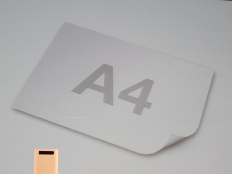設置面積はA4用紙程度