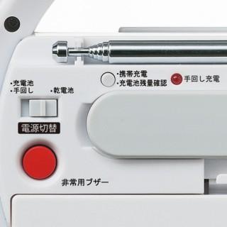 「非常用ブザー」は赤く大きなボタン
