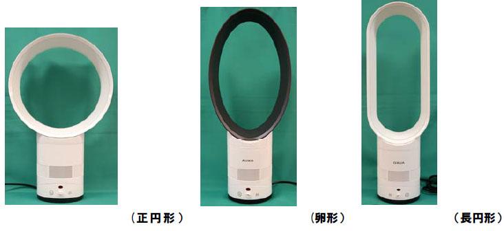 代表的な類似品3機種(ダイソン提供)