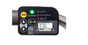 消費カロリー表示機能を搭載した液晶スイッチ