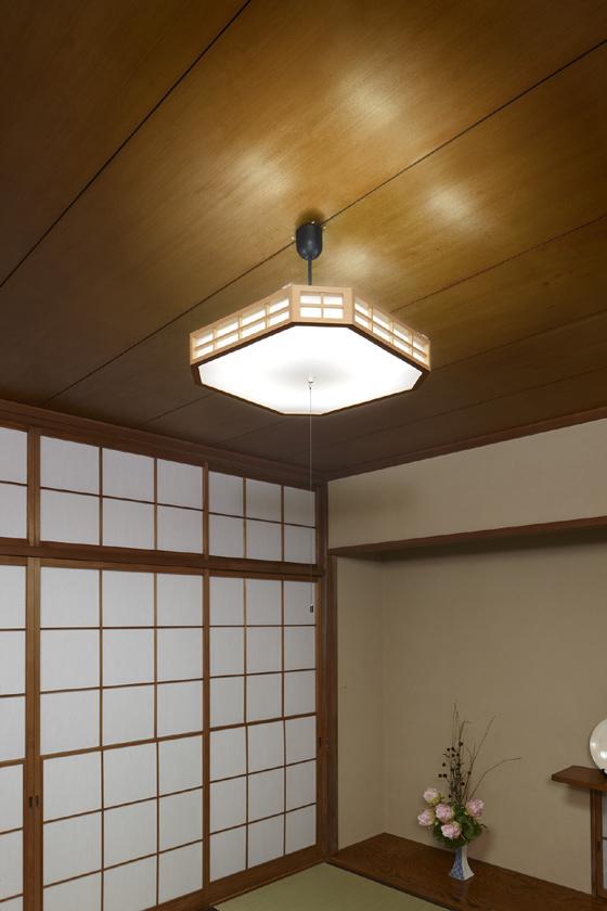 蛍光灯のペンダントライトと同じ雰囲気にできるという