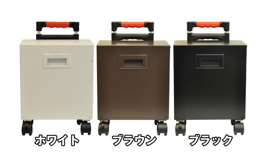 本体カラーはホワイト・ブラウン・ブラックの3色が用意される