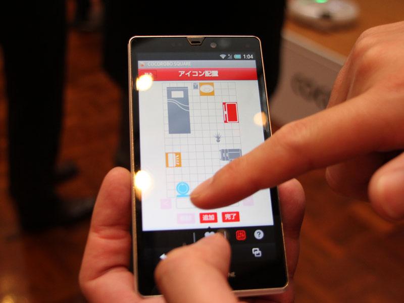 スマートフォンの間取りマップをタップするだけで簡単操作が可能