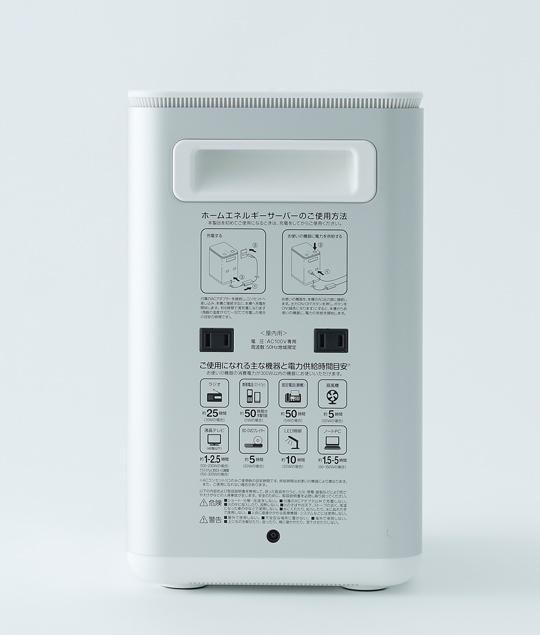 ソニーの家庭用小型蓄電池「CP-S300E/CP-S300W」は、特別賞「グッドデザイン・サステナブルデザイン賞」を受賞した