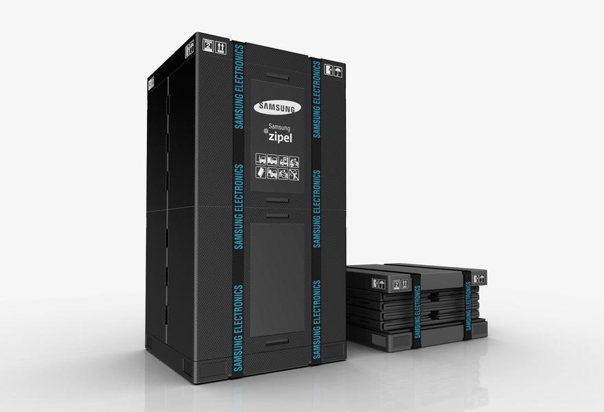 大賞の次点となる「グッドデザイン金賞」には、Samsungのリサイクルできる冷蔵庫用パッケージが選ばれた