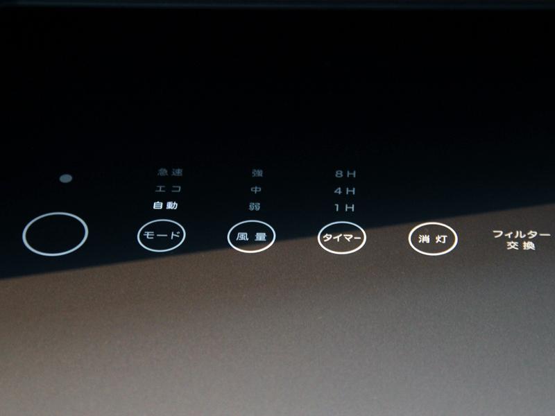 操作ボタンは全部で5つ。いずれもシンプルなデザインを採用