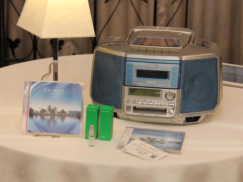 ルーム内には、ヒーリング音楽CDとストレスを和らげるアロマが用意される