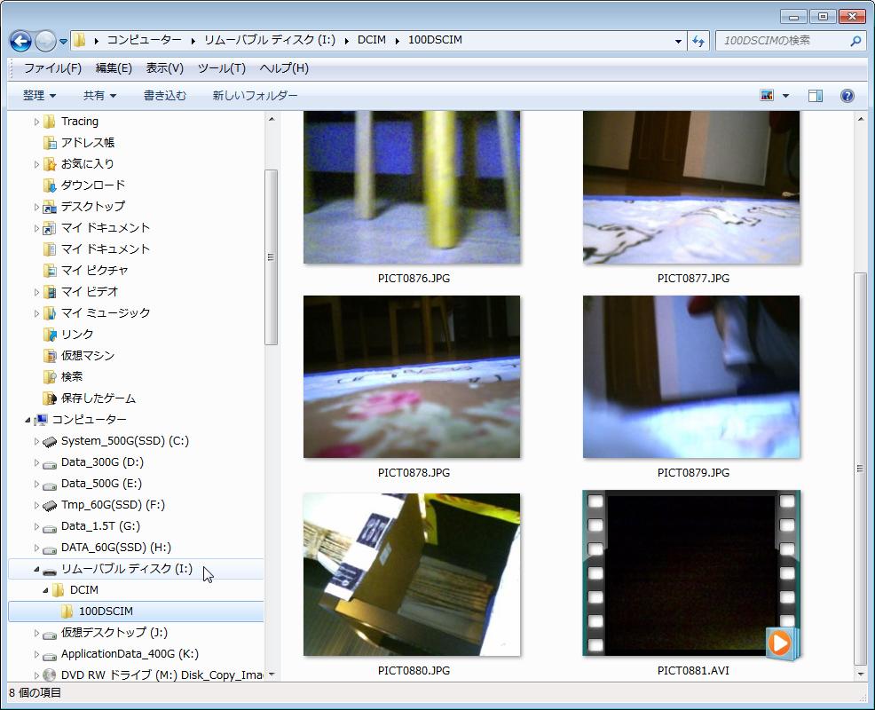 Windows7のパソコンに接続したところ。IドライブとしてEASYPETが見えている