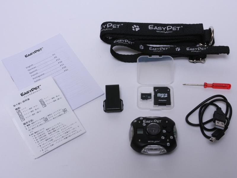 EASYPETのセット内容。必要なものはすべて揃っているので、買ったその場からペットの様子を撮影できる。ただしパソコンかスマホの充電器で4時間の充電が必要