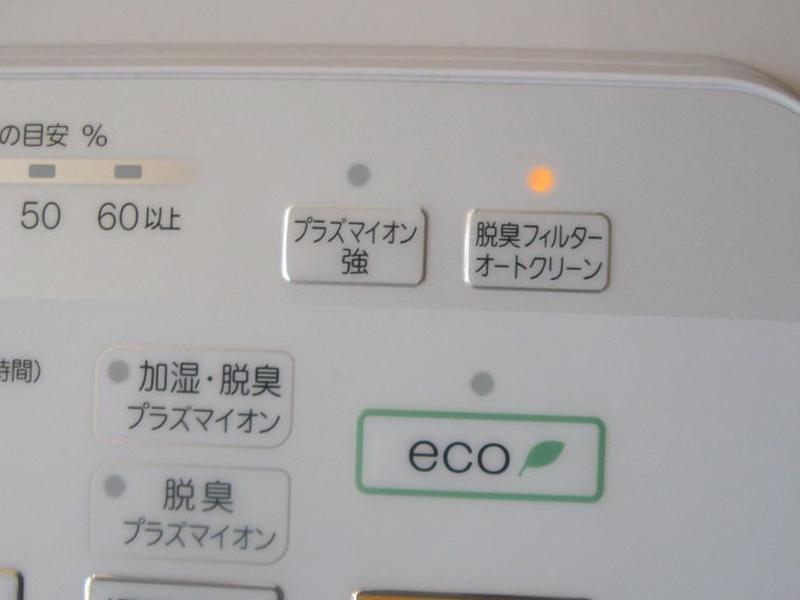 独自のヒーターユニットが搭載されており、脱臭フィルターを約22.5時間ごとに1.5時間加熱して脱臭性能を再生させる「脱臭フィルターオートクリーン」機能が搭載されている