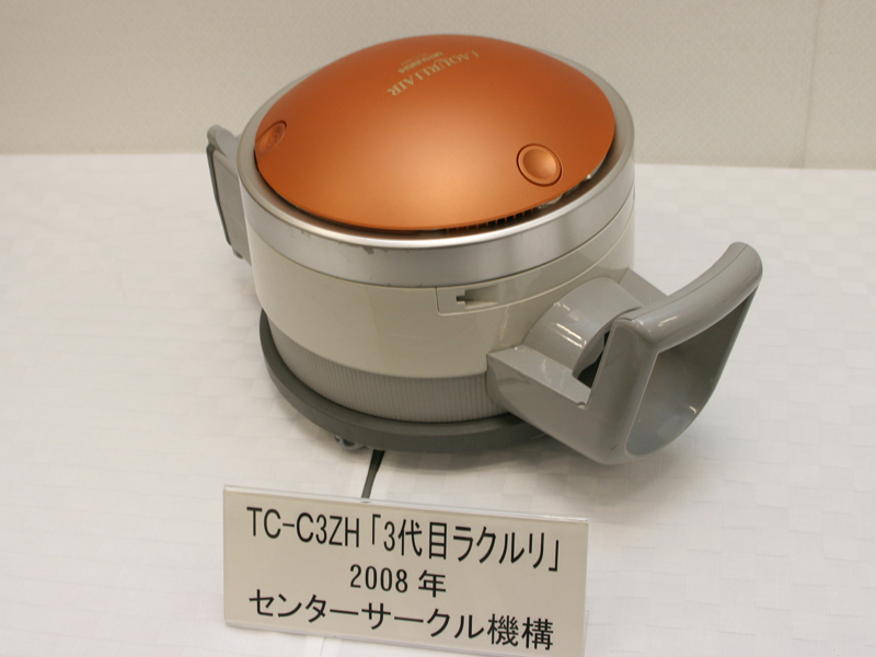 こちらは2008年に発売した円形のラクルリ。小回りの良さが特徴だった