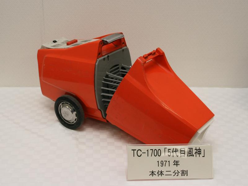 1971年に初めて作った本体二分割タイプの掃除機。当時も「風神」というネーミングを使っていた