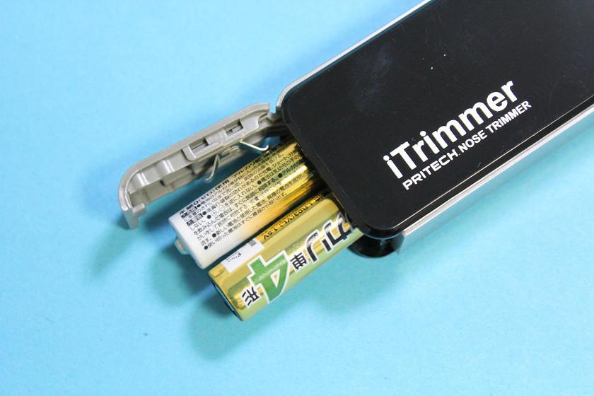 単四形乾電池2本を使用