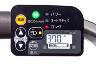 液晶表示装置は消費カロリー表示機能が加わった